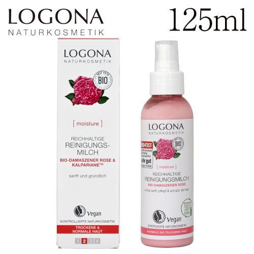 ロゴナ クレンジングミルク ローズ 125ml / LOGONA