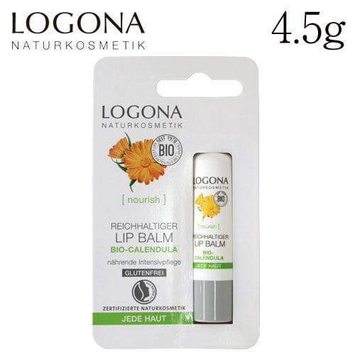 ロゴナ リップクリーム キャレンデュラ 4.5g / LOGONA