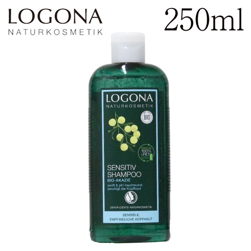 ロゴナ センシティブシャンプー 250ml
