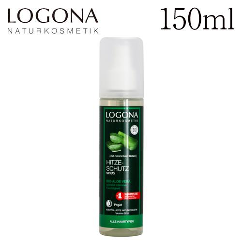 ロゴナ ヒートプロテクション ヘアスプレー 150ml / LOGONA