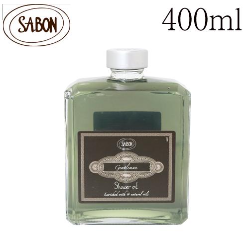 SABON ジェントルマン シャワーオイル 400ml