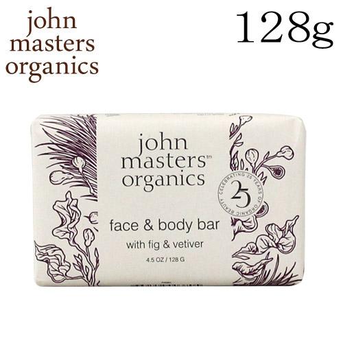 ジョンマスターオーガニック John Masters Organics フィグ&ベチバー ソープ 128g