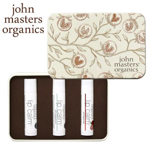 ジョンマスターオーガニック John Masters Organics リップカーム トリオキット (シトラス・ペパーミント・ポメグレネート) 4g×3本