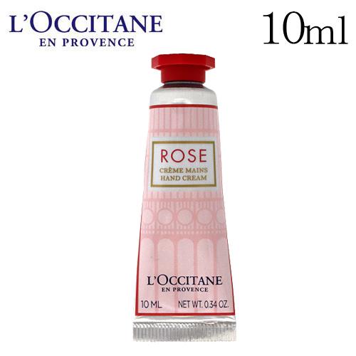 ロクシタン ローズ ハンドクリーム 10ml / L'OCCITANE