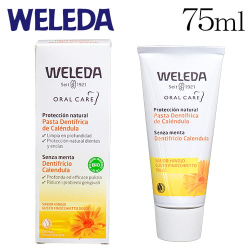 ヴェレダ 歯磨き カレンドラ 75ml / WELEDA