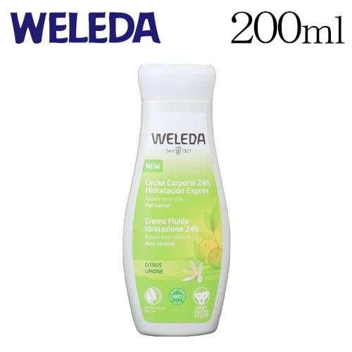 ヴェレダ シトラス ボディミルク 200ml / WELEDA
