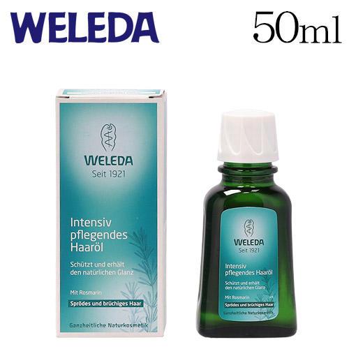 ヴェレダ オーガニック ヘアオイル 50ml / WELEDA