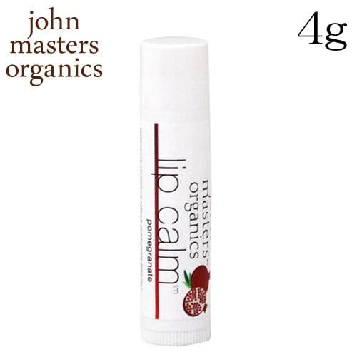ジョンマスター リップカーム ポメグラネート 4g / John Masters Organics