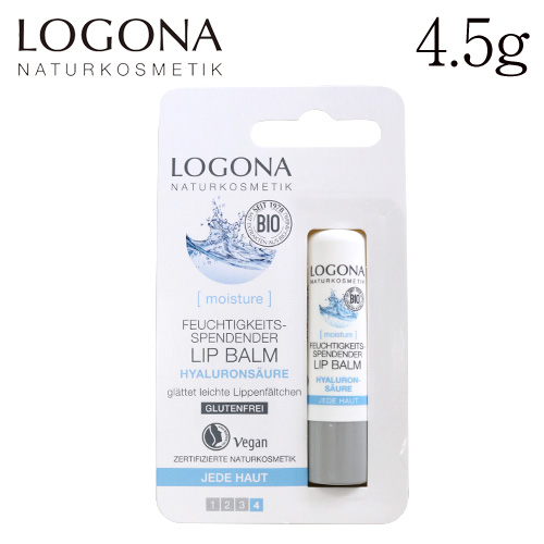 ロゴナ ディープモイスチャー リップクリーム 4.5g / LOGONA