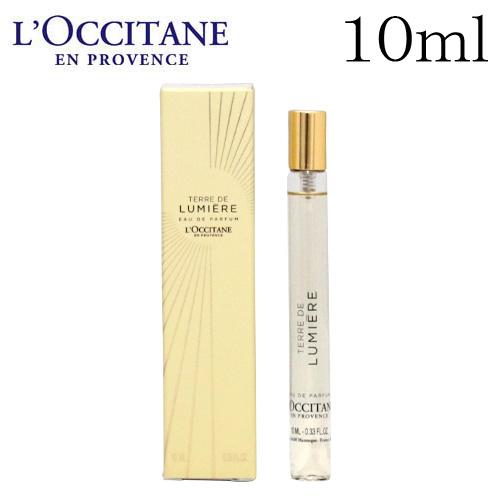 ロクシタン テール ド ルミエール オードトワレ 10ml / L'OCCITANE
