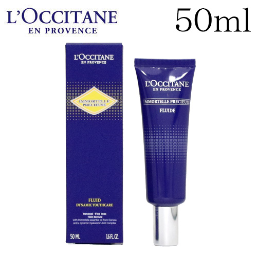 ロクシタン イモーテル プレシューズ ミルク 50ml / L'OCCITANE