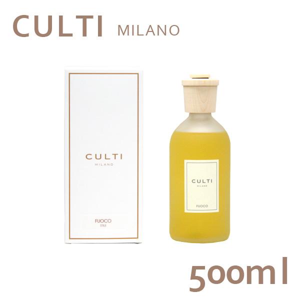 クルティ スタイルクラシック ディフューザー FUOCO フォーコ 500ml / CULTI
