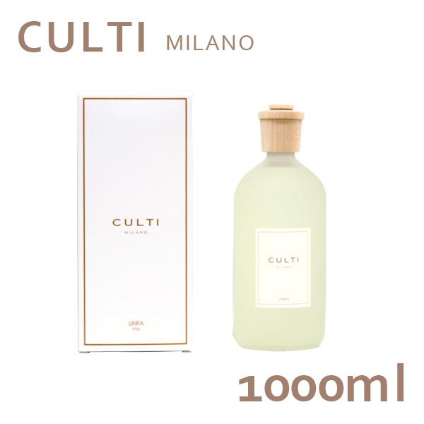 クルティ スタイルクラシック ディフューザー LINFA リンファ 1000ml / CULTI