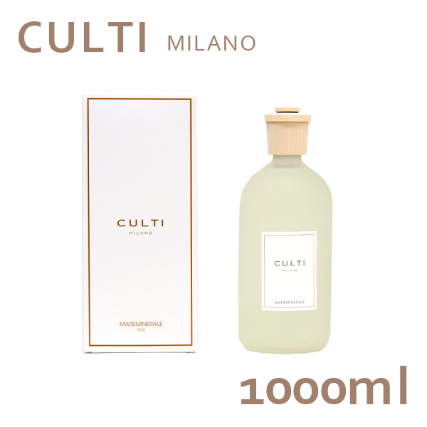 クルティ スタイルクラシック ディフューザー MAREMINERALE マーレミネラーレ 1000ml / CULTI