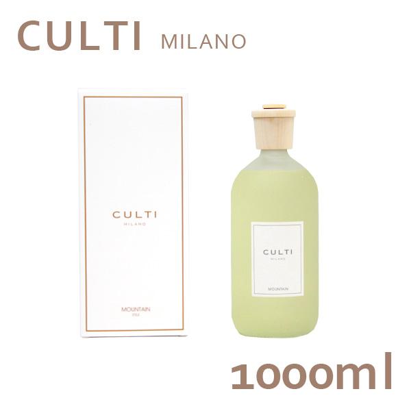 クルティ スタイルクラシック ディフューザー MOUNTAIN マウンテン 1000ml / CULTI