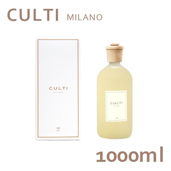 クルティ スタイルクラシック ディフューザー THE テ 1000ml / CULTI