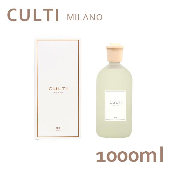 クルティ スタイルクラシック ディフューザー ERA エーラ 1000ml / CULTI