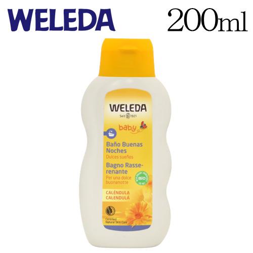 ヴェレダ カレンドラ ベビーバスミルク 200ml / WELEDA