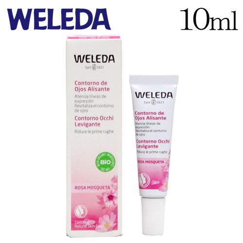 ヴェレダ ワイルドローズ インテンシブアイクリーム 10ml / WELEDA