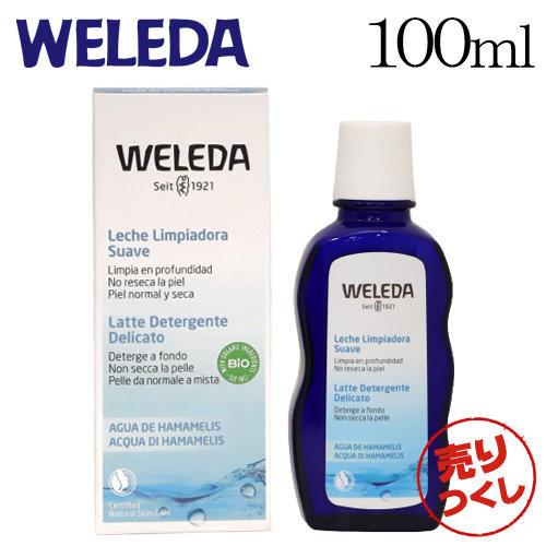 ヴェレダ ジェントル クレンジングミルク 100ml / WELEDA