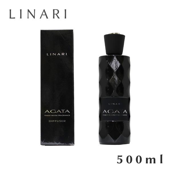 リナーリ ルームディフューザー アガタ 500ml / LINARI