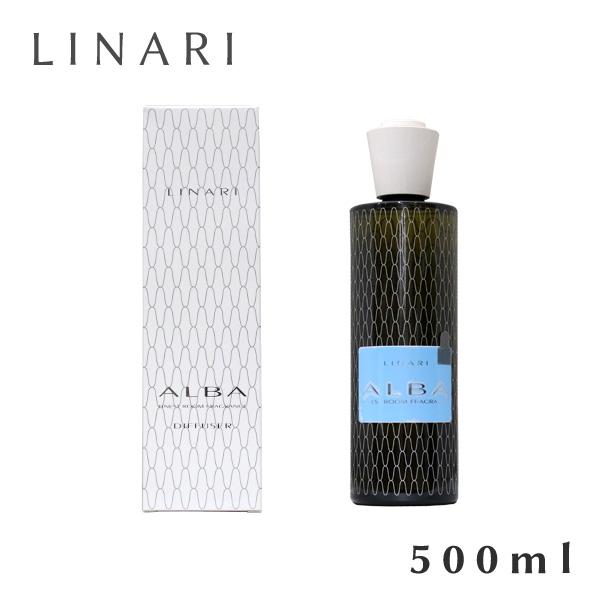 リナーリ ルームディフューザー アルバ 500ml / LINARI