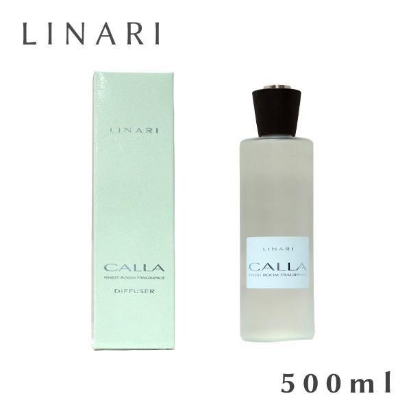 リナーリ ルームディフューザー カラー 500ml / LINARI