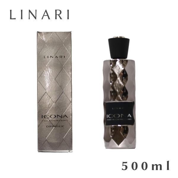 リナーリ ルームディフューザー イコナ 500ml / LINARI