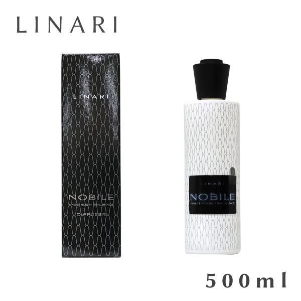 リナーリ ルームディフューザー ノービル 500ml / LINARI