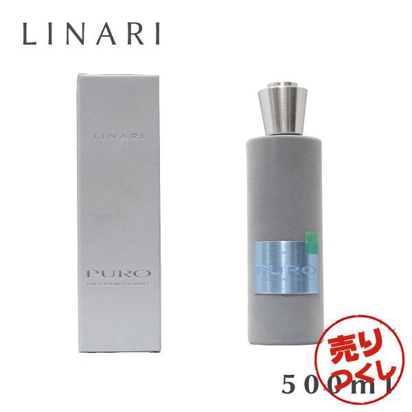 リナーリ ルームディフューザー プーロ 500ml / LINARI