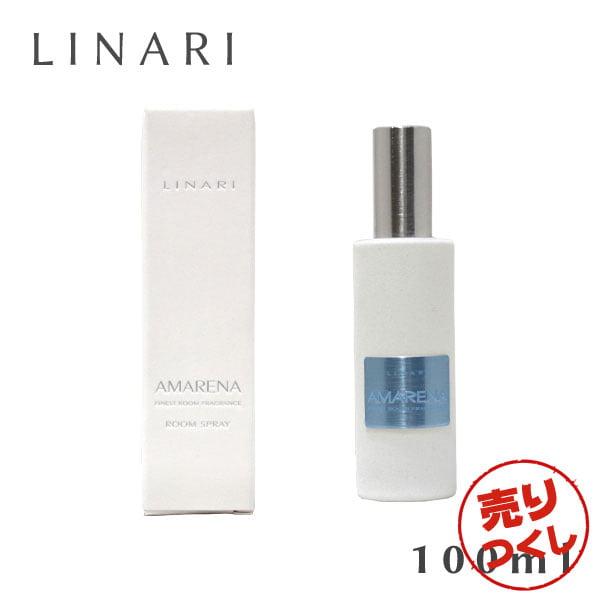 リナーリ ルームスプレー アマレナ 100ml / LINARI