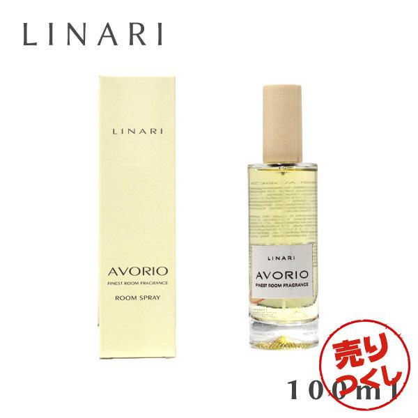 リナーリ ルームスプレー アボリオ 100ml / LINARI