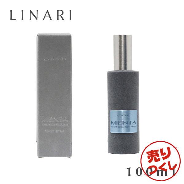 リナーリ ルームスプレー メンタ 100ml / LINARI