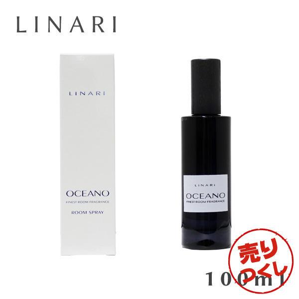 リナーリ ルームスプレー オセアノ 100ml / LINARI