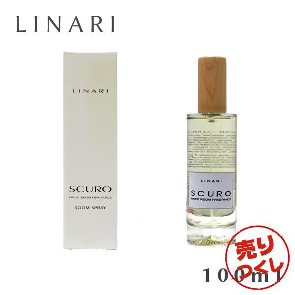 リナーリ ルームスプレー スクロ 100ml / LINARI