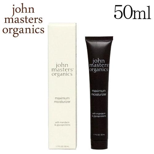 ジョンマスター マンダリンオレンジ&グリコプロテイン Mモイスチャライザー 50ml / John Masters Organics