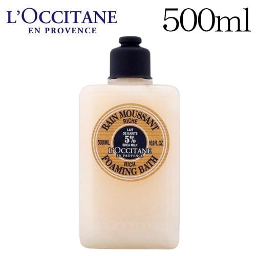ロクシタン シア フォーミングバス 500ml / L'OCCITANE