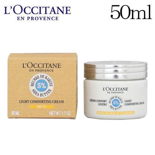 ロクシタン シア エクストラクリームライト SPF15 50ml / L'OCCITANE