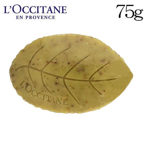 ロクシタン ヴァーベナ リーフ ソープ 75g / L'OCCITANE