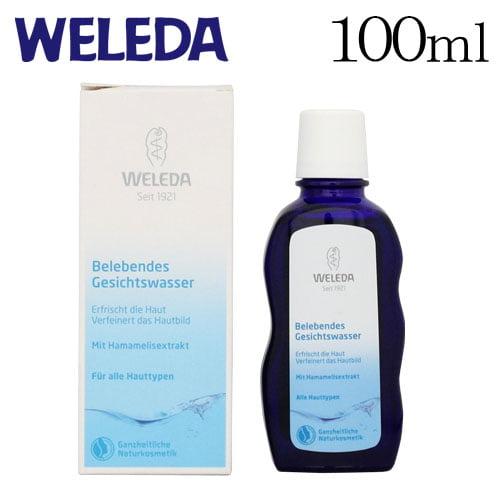ヴェレダ クレンジングローション 100ml / WELEDA