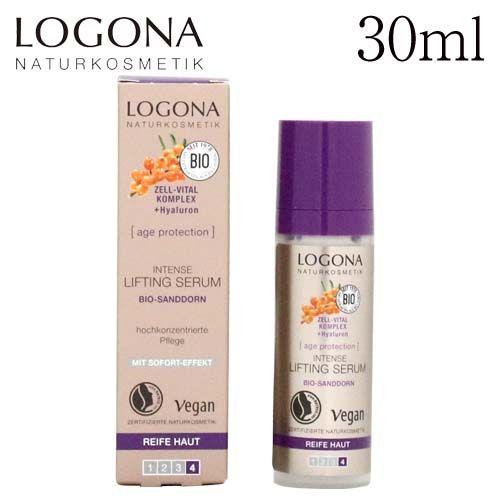 ロゴナ エイジプロテクション ファーミングシーラム 30ml / LOGONA