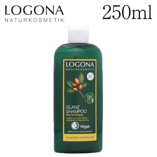 ロゴナ シャインシャンプー アルガン 250ml / LOGONA
