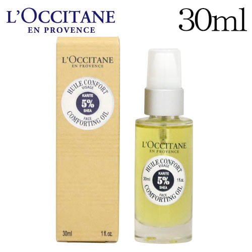 ロクシタン シア フェイスオイル 30ml / L'OCCITANE