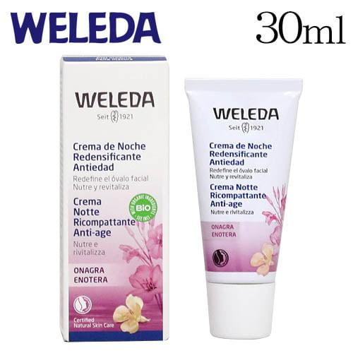 ヴェレダ イブニングプリムローズ ナイトクリーム 30ml / WELEDA