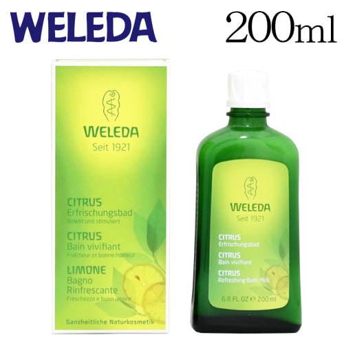 ヴェレダ シトラス バスミルク 200ml / WELEDA