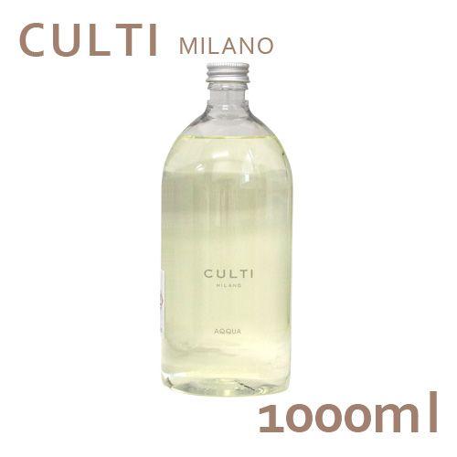 クルティ ディフューザー リフィル AQQUA 1000ml / CULTI