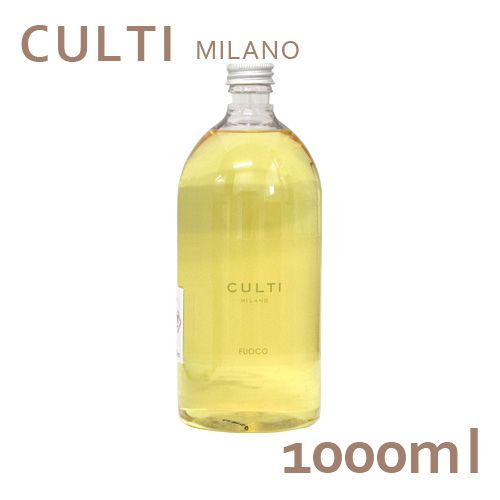 クルティ ディフューザー リフィル FUOCO 1000ml / CULTI