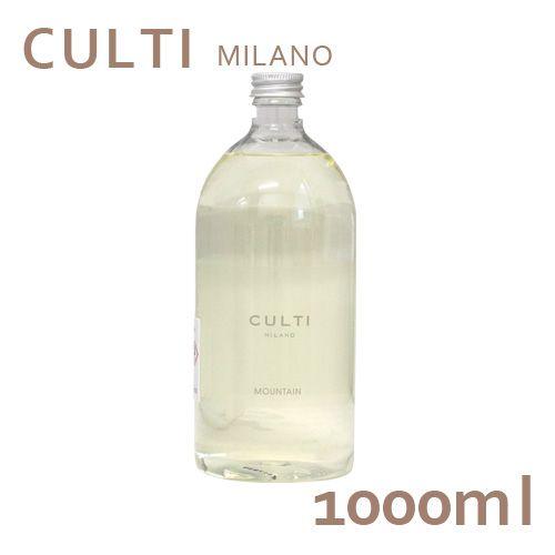 クルティ ディフューザー リフィル MOUNTAIN 1000ml / CULTI