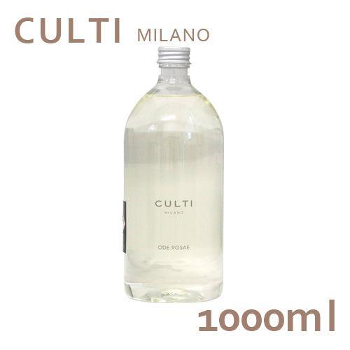 クルティ ディフューザー リフィル ODEROSAE 1000ml / CULTI