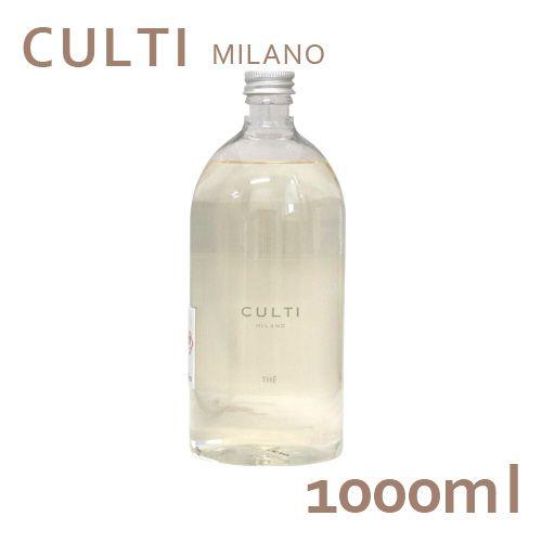 クルティ ディフューザー リフィル THE 1000ml / CULTI
